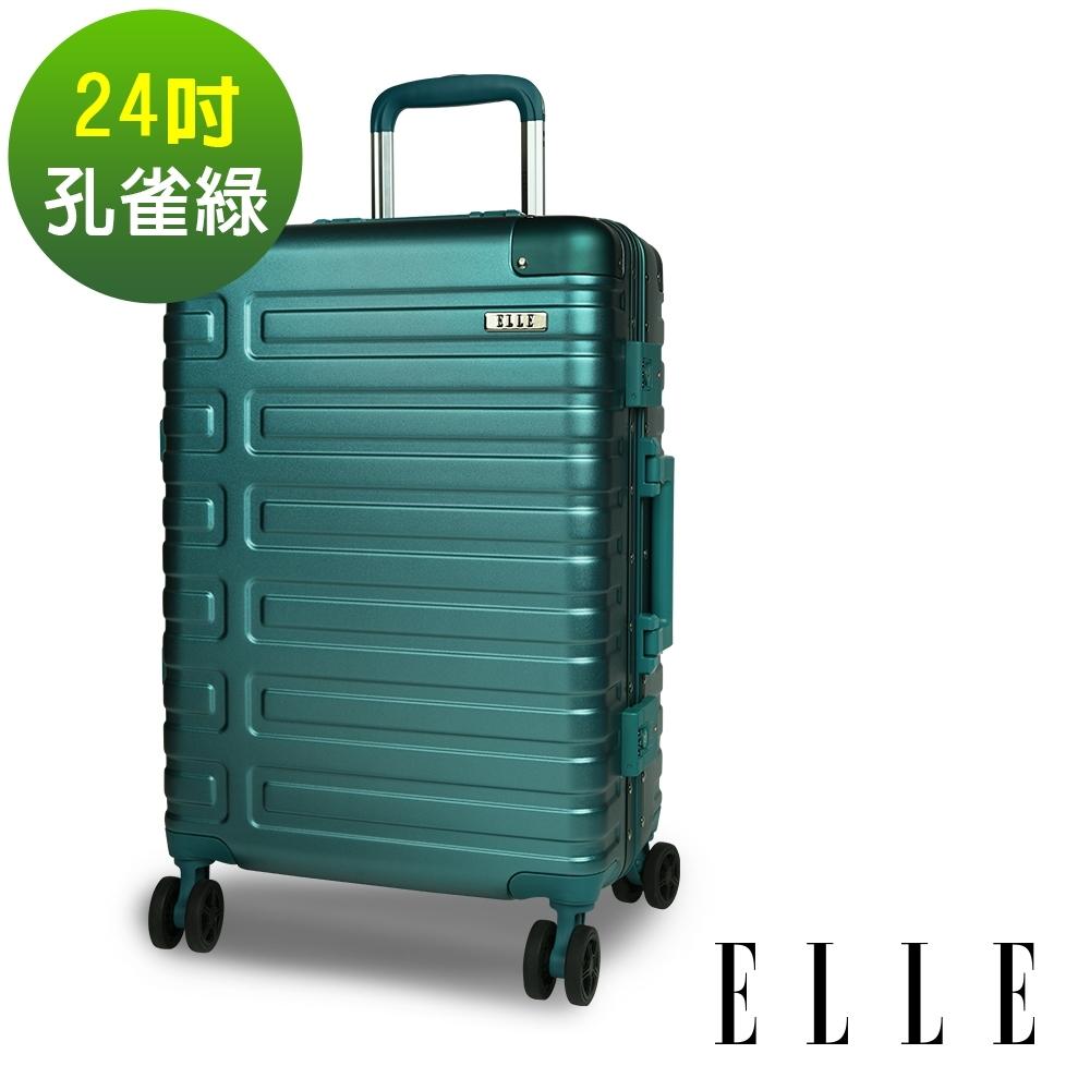 福利品ELLE Olivia 系列-24吋裸鑽刻紋100%純PC行李箱-孔雀綠