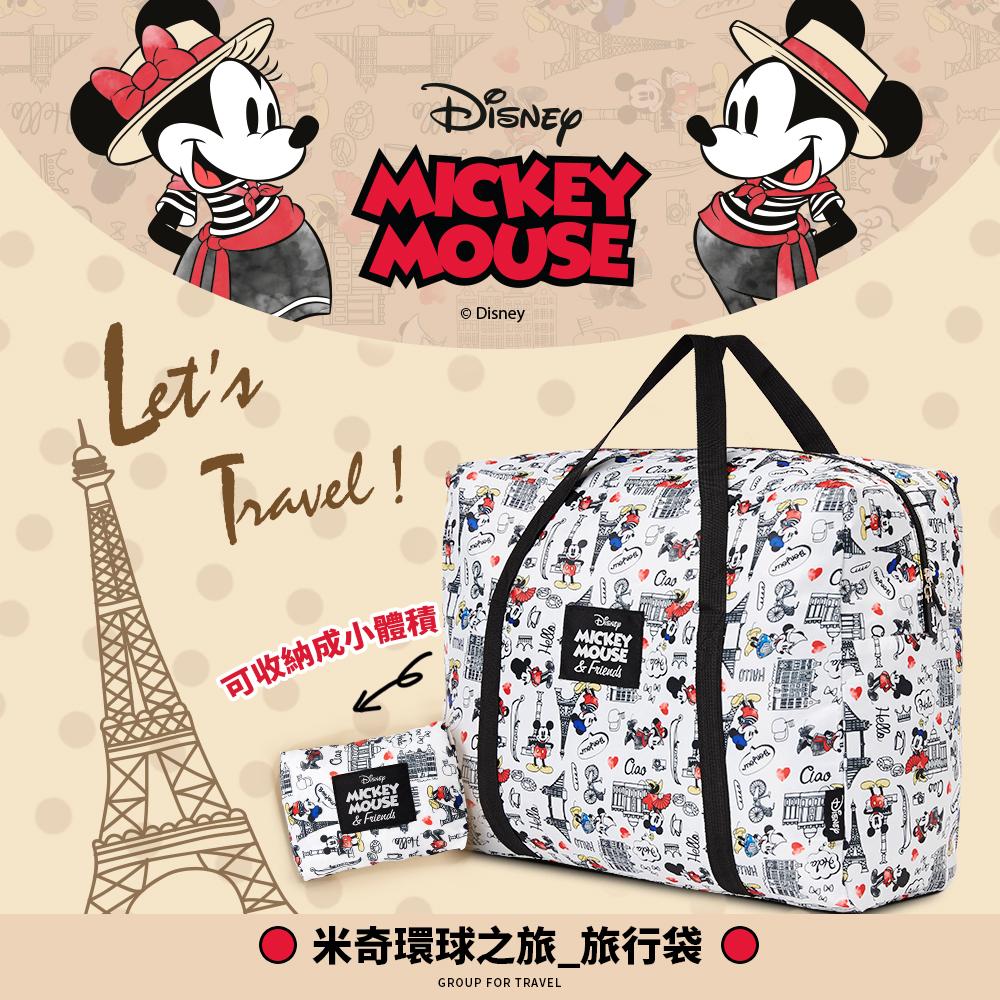 Disney 英國限定米奇環球之旅-旅行袋
