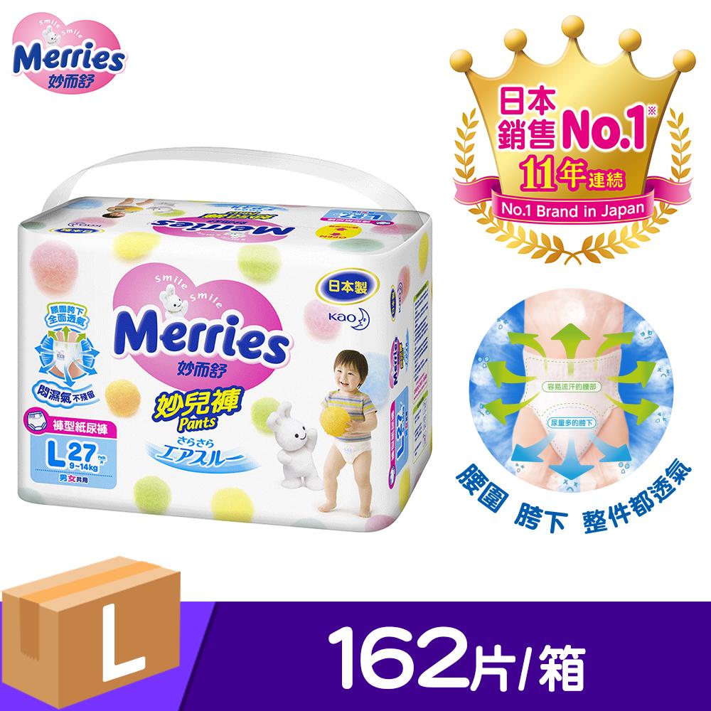 妙而舒 妙兒褲(L) (27片X6包/箱購)