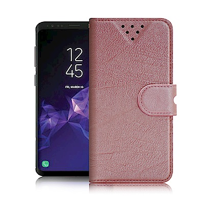 NISDA for Samsung Galaxy S9+ 星光閃亮支架皮套