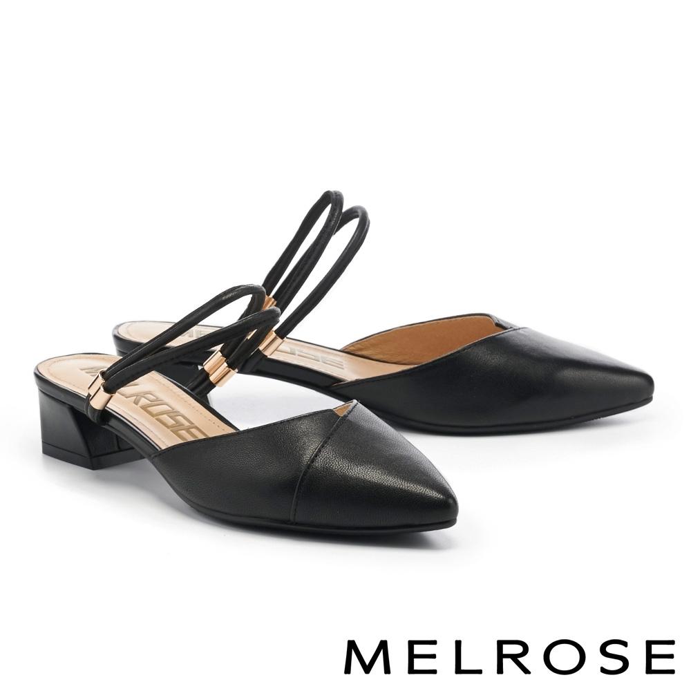 穆勒鞋 MELROSE 素雅氣質純色兩穿式羊皮尖頭繫帶低跟穆勒拖鞋-黑