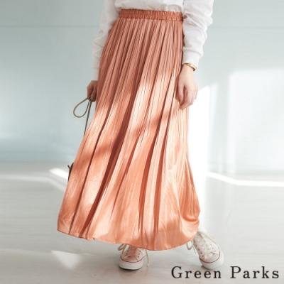 Green Parks 休閒優雅細百褶長裙