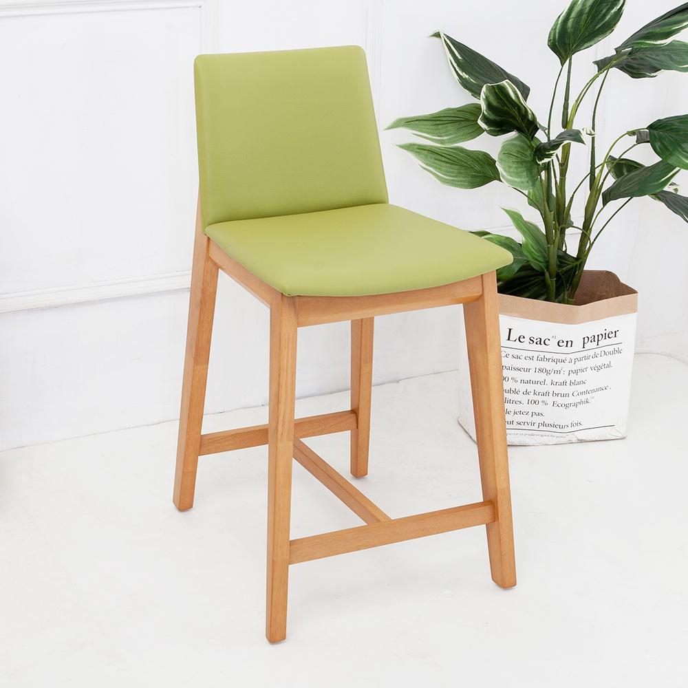 Bernice-佩維實木吧台椅/吧檯椅/高腳椅(矮)(二入組合)-46x54x85cm