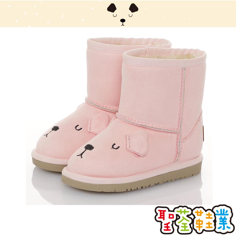 CONNIFE童鞋 保暖絨毛輕量高筒雪靴-粉