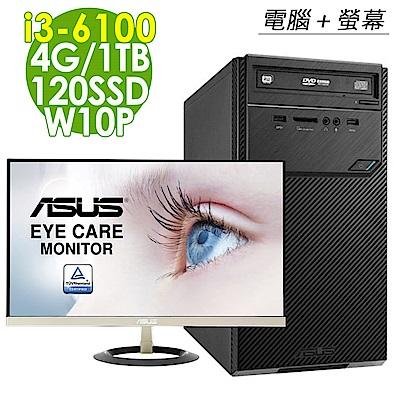 ASUS D320MT i3-6100/4G/1T 120SSD/W10P
