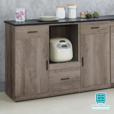 漢妮Hampton赫瑟爾系列古橡木色4尺石面餐櫃-120.1*41*84.5cm