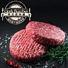 (滿額) 約克街肉舖 超厚紐西蘭頂級純牛肉漢堡排1片 (150公克±10%/片)