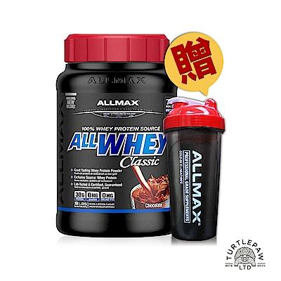 (送搖搖杯)ALLMAX奧美仕ALLWHEYCLASSIC經典乳清蛋白巧克力口味2磅x1瓶