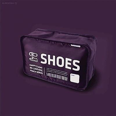 ALIFE 旅行鞋類收納袋-紫