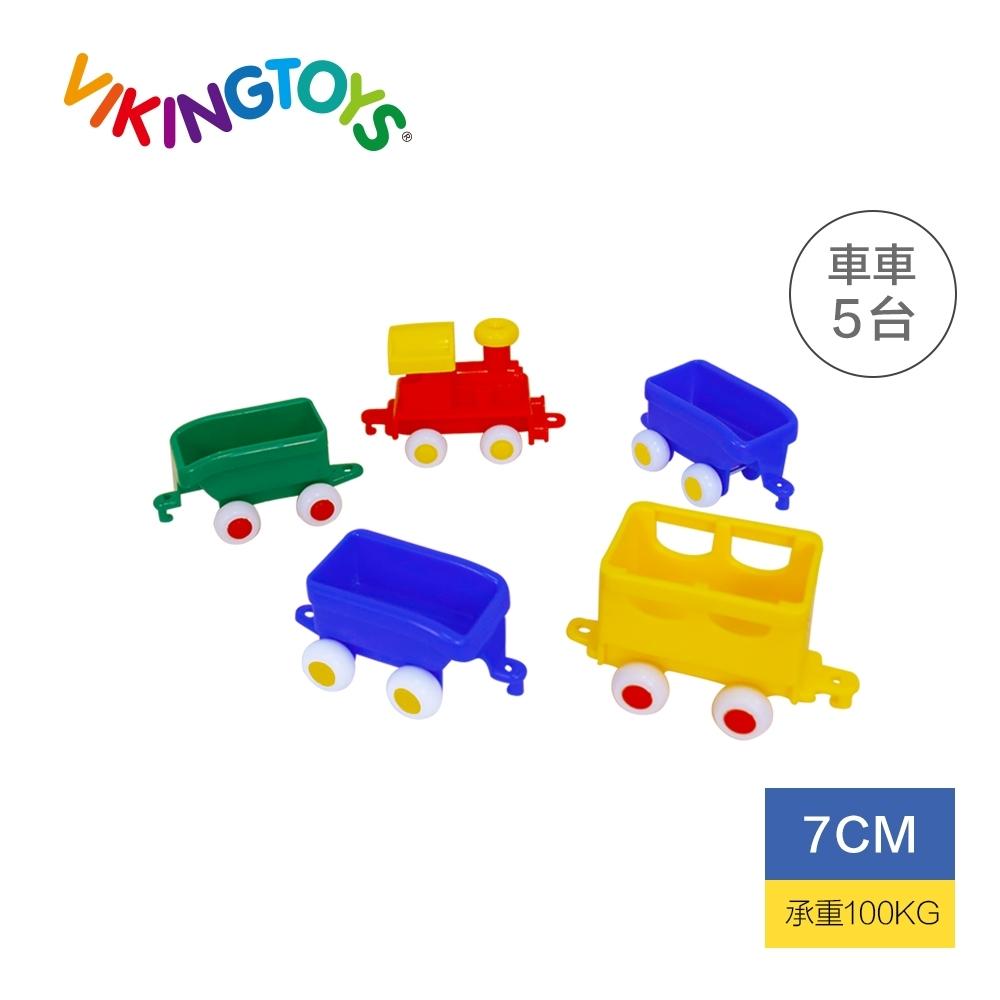 【瑞典 Viking toys】貨運列車5件組-7cm 81173(幼兒玩具車)