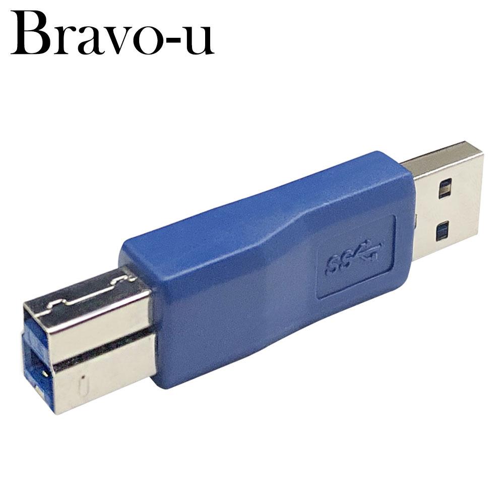 Bravo-u USB3.0 超高速轉接頭A公轉B公(2入組)