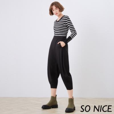 SO NICE時尚拼接造型剪接線哈倫褲