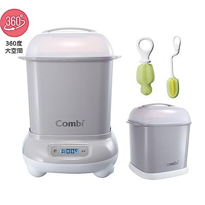 【Combi 康貝】 Pro 360高效消毒烘乾鍋優惠組B (3色可任選)