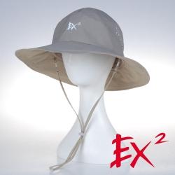 德國EX2 防蚊漁夫帽361320