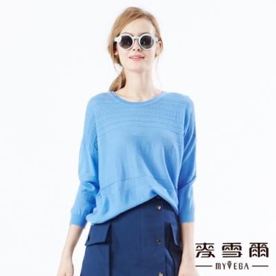 【麥雪爾】毛料素面變化組織針織上衣-藍