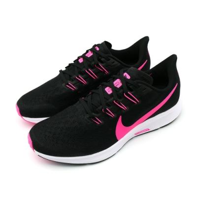 NIKE AIR ZOOM PEGASUS 36 男 跑步鞋 黑粉 CQ4814016