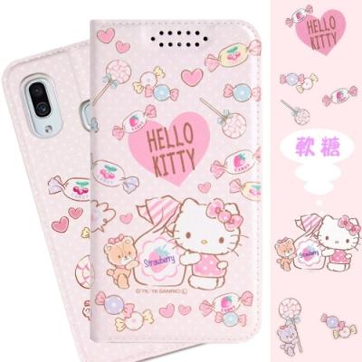 【Kitty】三星 Samsung Galaxy A30/A20共用款 甜心系列可站立皮套(軟糖款)