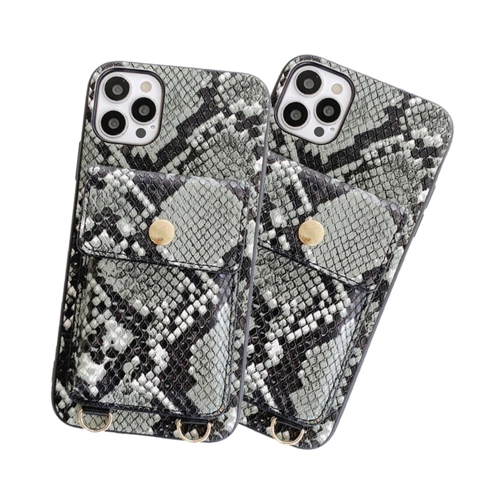 iPhone 12 Pro 鱷魚皮紋 可插卡 收納 手機 四邊 防摔 軟邊 手機殼 黑綠款 附 斜背繩 (iPhone12Pro手機殼 iPhone 12 Pro保護殼 )