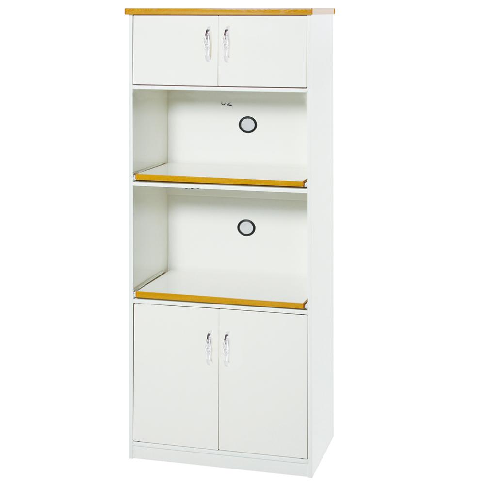 綠活居 阿爾斯環保2.2尺塑鋼四門二格高餐櫃/收納櫃-67x42x180cm免組