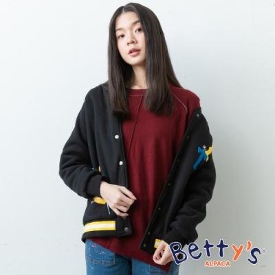 betty's貝蒂思 簡約繡線針織線衫(紅色)