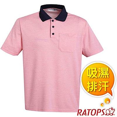 瑞多仕-RATOPS 男 COOLMAX 休閒POLO衫_DB8911 粉紅色