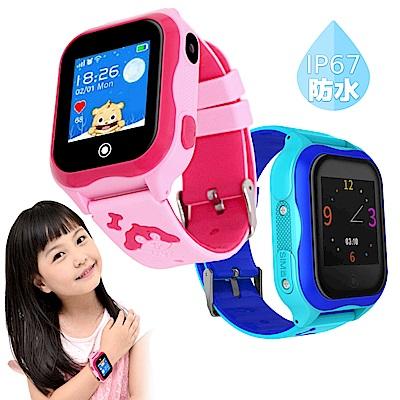 下單再折↘IS愛思 GW-10 防水定位監控兒童智慧手錶