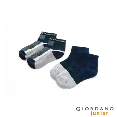 GIORDANO 童裝G-MOTION抗菌消臭踝襪(兩雙入) - 03 海軍藍/灰