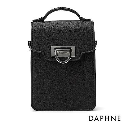 達芙妮DAPHNE-絨面拼接蛇鍊長型小方包-黑