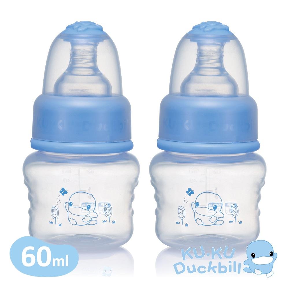 KUKU酷咕鴨 果汁小奶瓶60ml二入(藍/粉)