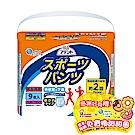(買就送甜甜圈)日本大王 Attento超薄舒適運動褲 L(9片/包)