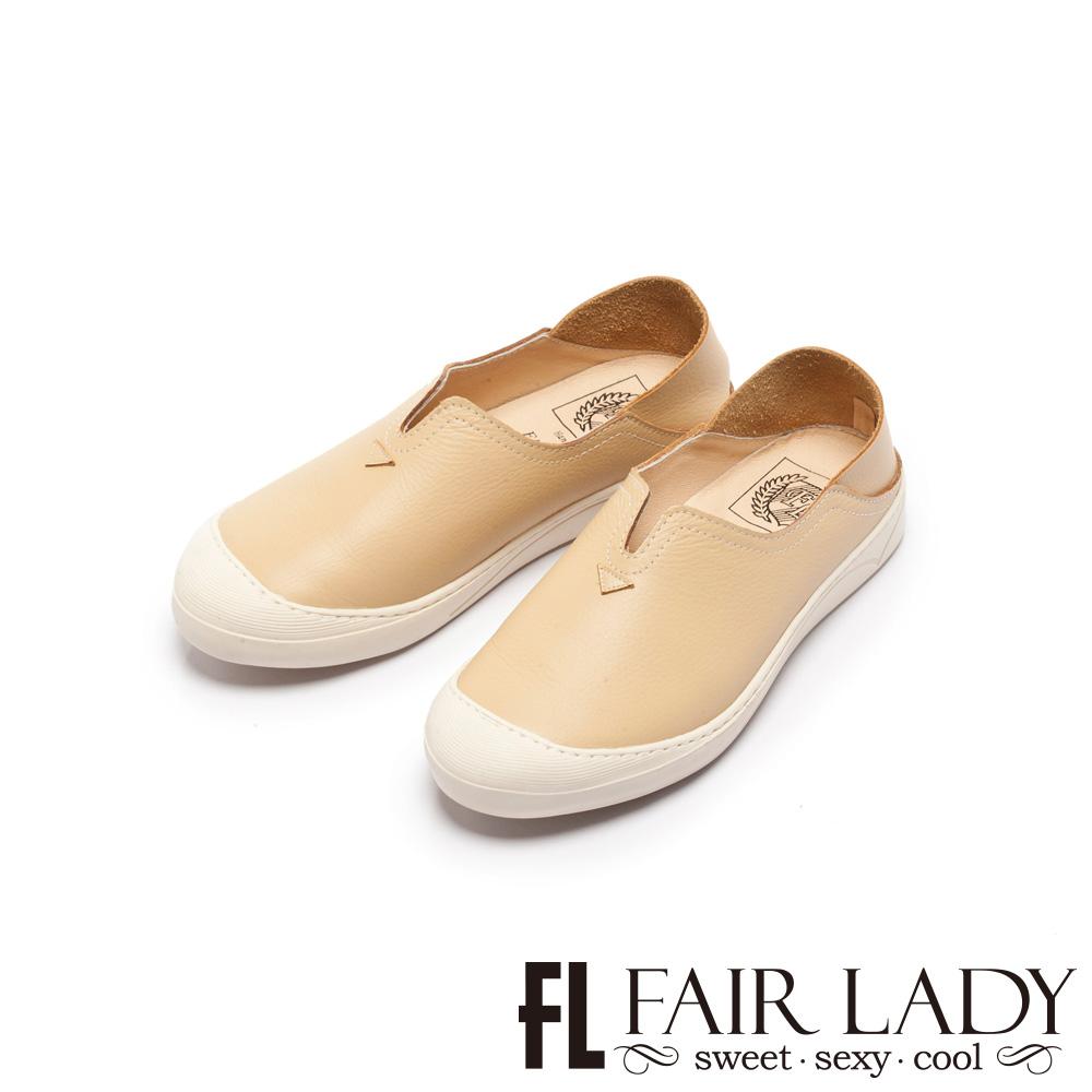 Fair Lady Soft Power軟實力荔紋後踩膠底休閒鞋 鵝黃