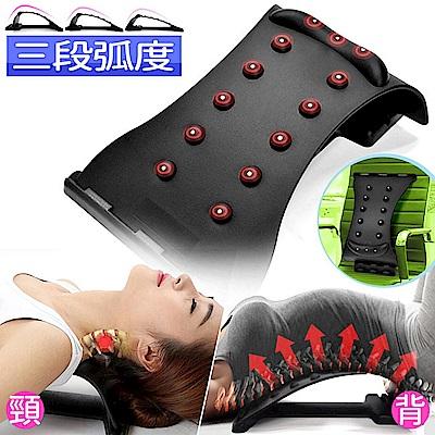 背靠腰椎磁石拉背器 脖子腰椎牽引器-(快)