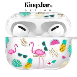 Kingxbar AirPods Pro施華洛世奇水鑽保護套-火烈鳥