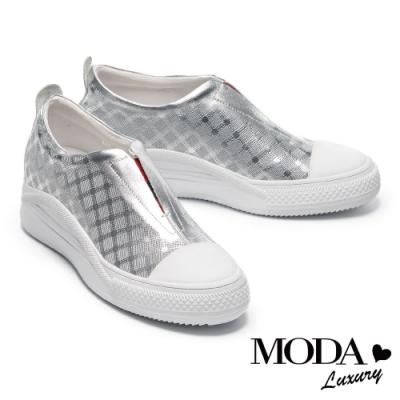 休閒鞋 MODA Luxury 層次菱格造型全真皮厚底休閒鞋-銀