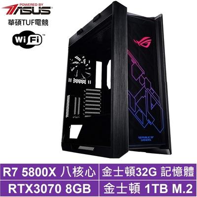 華碩X570平台[黑龍神將]R7八核RTX3070獨顯電玩機