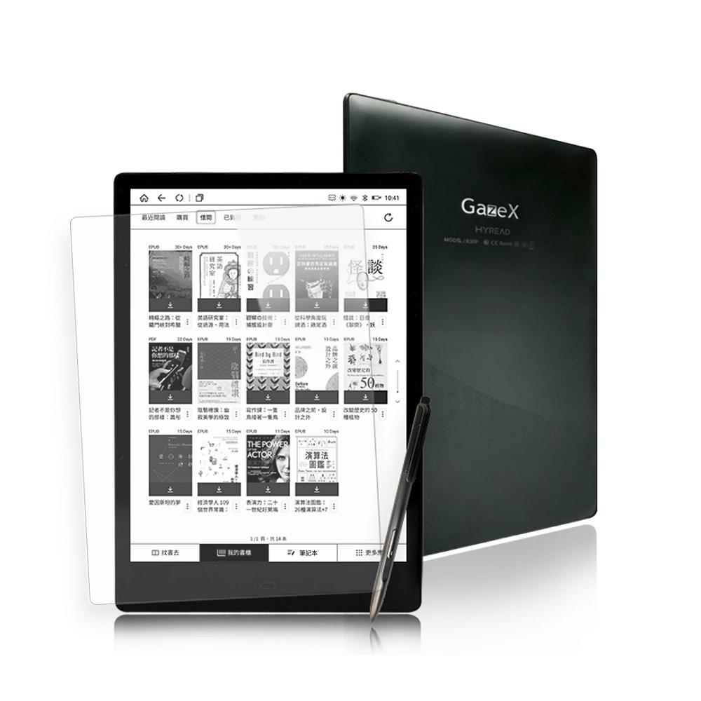 [時時樂限定] HyRead Gaze X 10.3吋電子紙閱讀器