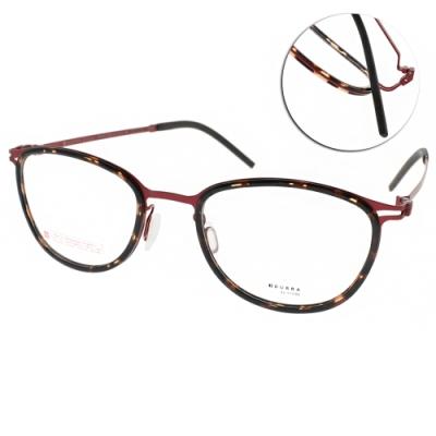 VYCOZ眼鏡 DURRA系列 薄鋼潮流設計款 /琥珀棕-紅 #DR9005 RED-H