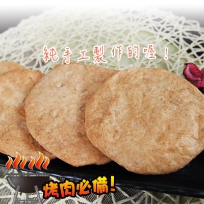 老爸ㄟ廚房‧手作黑輪片 (380g±5%/10片/包,共三包組)