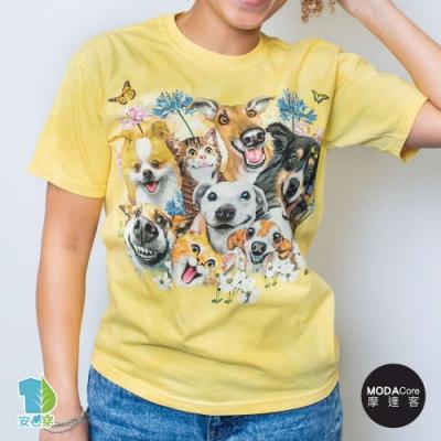 摩達客-美國進口The Mountain 陽光狗狗哦耶 純棉環保藝術中性短袖T恤