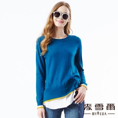 【麥雪爾】素面假兩件針織上衣-藍