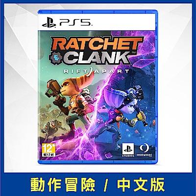 PS5 拉捷特與克拉克:時空裂縫