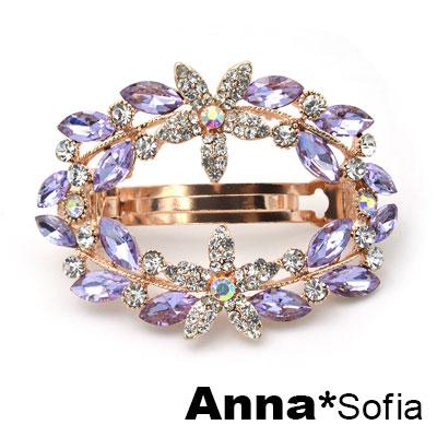 【2件7折】AnnaSofia 女神桂冠環晶圈葉 純手工髮夾(紫晶系)
