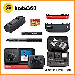 Insta360 ONE R 雙鏡頭套組 (東城代理商公司貨)