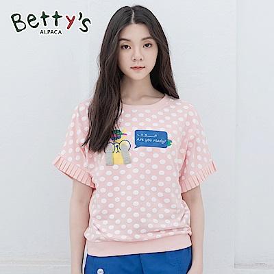 betty's貝蒂思 俏皮圓點造型袖線上衣(淺粉)