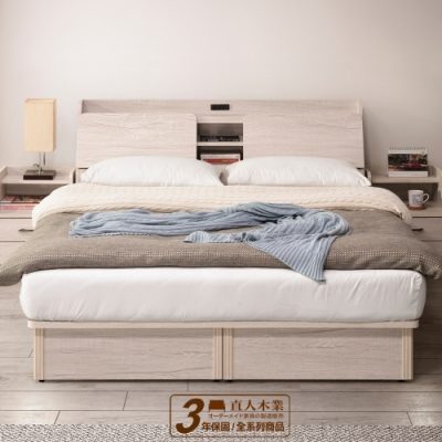 直人木業-COUNTRY日式鄉村風幸福插頭置物5尺雙人床搭配圓弧2抽床底
