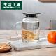 【品牌週全館8折起-生活工場】*HARIO維納格水果醋壺500ML product thumbnail 1