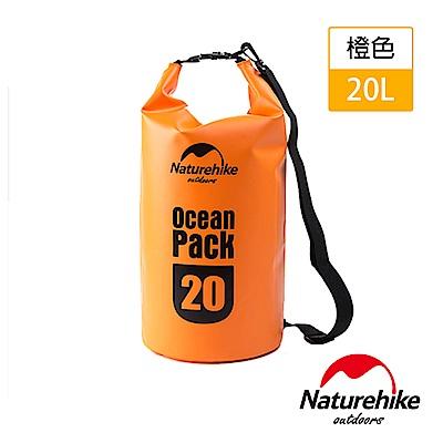 Naturehike  500D戶外超輕量防水袋 收納袋 漂流袋20L 橙色-急