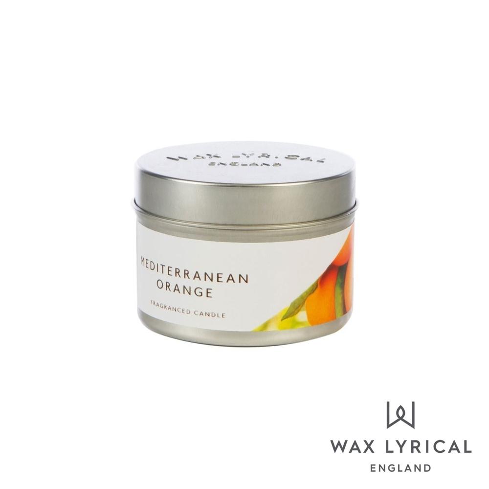 英國 Wax Lyrical 英式經典系列香氛蠟燭 地中海柑橘 Meditterranean Orange 84g