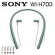 SONY WI-H700 無線藍牙頸掛式入耳式耳機 EX750BT更新版 product thumbnail 2