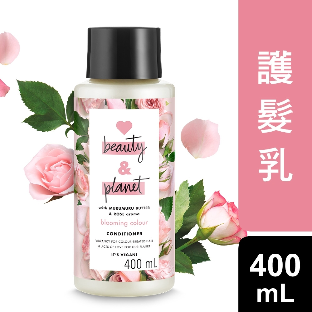 Love Beauty and Planet 保加利亞玫瑰染燙修護護髮乳 400ML
